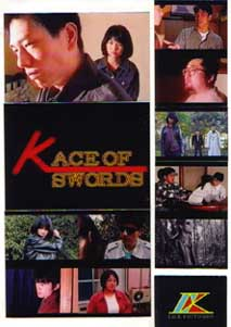 ACE OF SWORDSのポスター